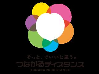 8月28日号はリビング和歌山創刊2000号「つながるディスタンス」